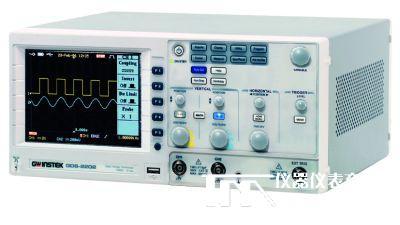 无线电计量检测室