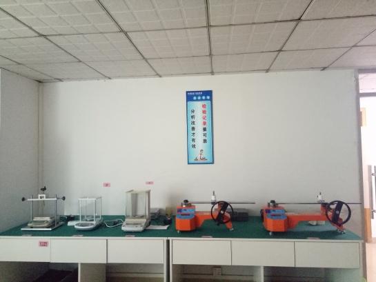力学计量检测室