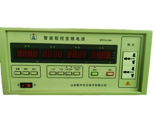 龙岗计量器具检测