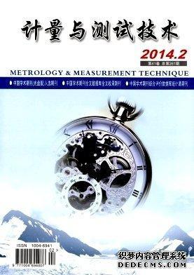广州设备计量检测