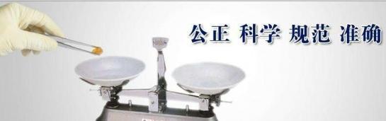 广州南京计量检测
