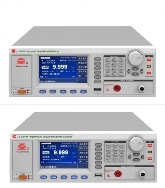 高低温测试机检测