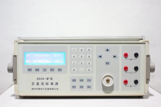 广州仪器校准价格