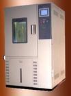 模拟高空低压试验箱校准检测
